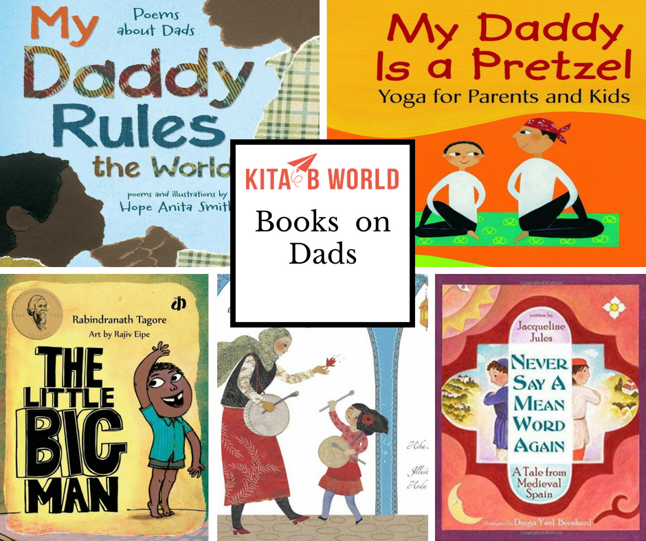 Picture Books For Fathers' Day
