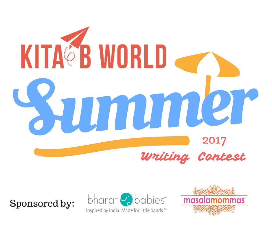 2017 Summer Writing Contest