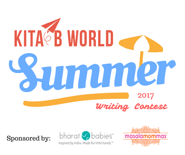 Summer Writing Contest