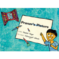Pranav's Picture (Various Languages) - KitaabWorld - 1