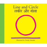 Line and Circle / Lakeer Aur Gola - KitaabWorld