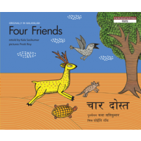 Four Friends/Chaar Dost - KitaabWorld