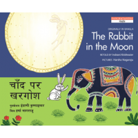 The Rabbit in the Moon (Various South Asian languages) - KitaabWorld