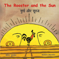 The Rooster and the Sun / Murga Aur Suraj - KitaabWorld