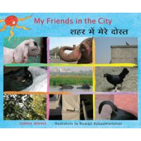 My Friends In The City / Sheher Mein Mere Dost - KitaabWorld