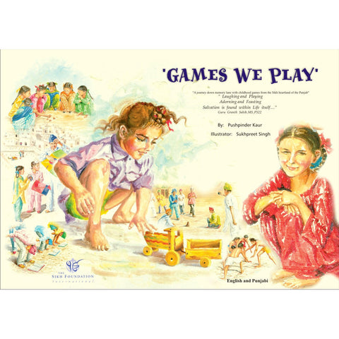 Games We Play (English and Punjabi) - KitaabWorld - 1
