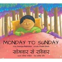 Monday to Sunday (Bilingual) - KitaabWorld - 1