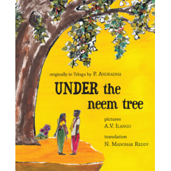 Under the Neem Tree - KitaabWorld