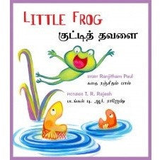Little Frog/ Nanha Mendak - KitaabWorld