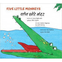 Five Little Monkeys/Paanch Chhote Bandar - KitaabWorld