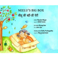 Neelu's Big Box (Various South Asian languages) - KitaabWorld - 1