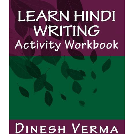 Learn Hindi Writing Activity Workbook - KitaabWorld