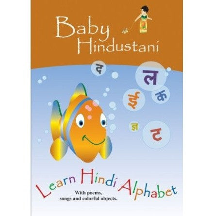 Learn Hindi Alphabet (Baby Hindustani) - KitaabWorld
