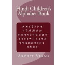 Hindi Childrens Book of Animals - KitaabWorld