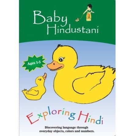 Exploring Hindi (Baby Hindustani) - KitaabWorld