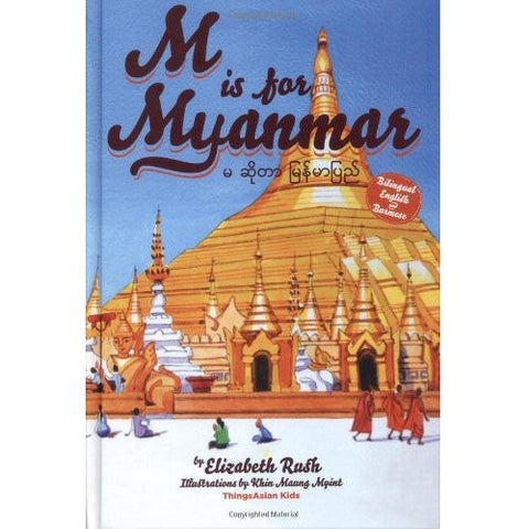 M is for Myanmar - KitaabWorld