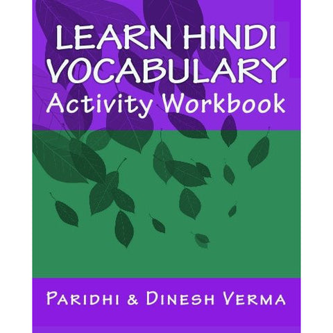 Learn Hindi Vocabulary Activity Workbook - KitaabWorld