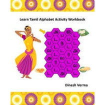Learn Tamil Vocabulary Activity Workbook - KitaabWorld