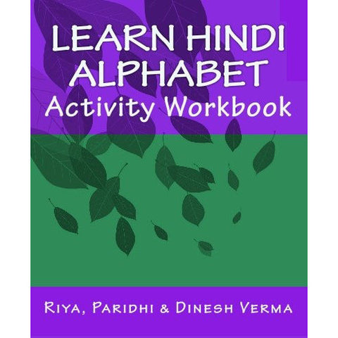 Learn Hindi Alphabet Activity Workbook - KitaabWorld
