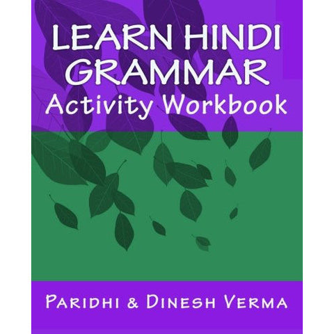 Learn Hindi Grammar Activity Workbook - KitaabWorld
