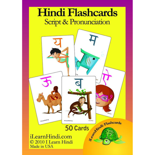 Hindi Flashcards: Script & Pronunciation (English and Hindi Edition) - KitaabWorld