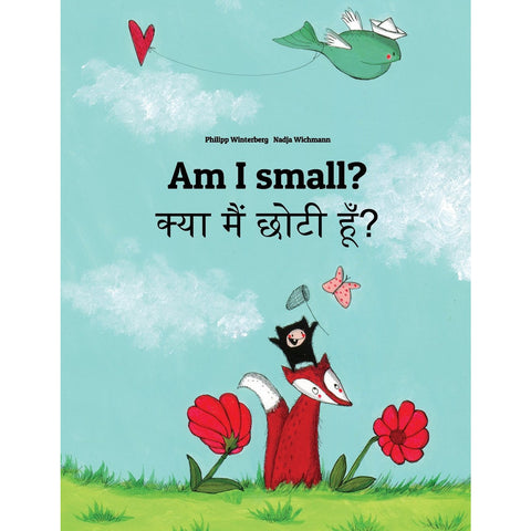 Am I Small? Kya Main Choti Hum? - KitaabWorld