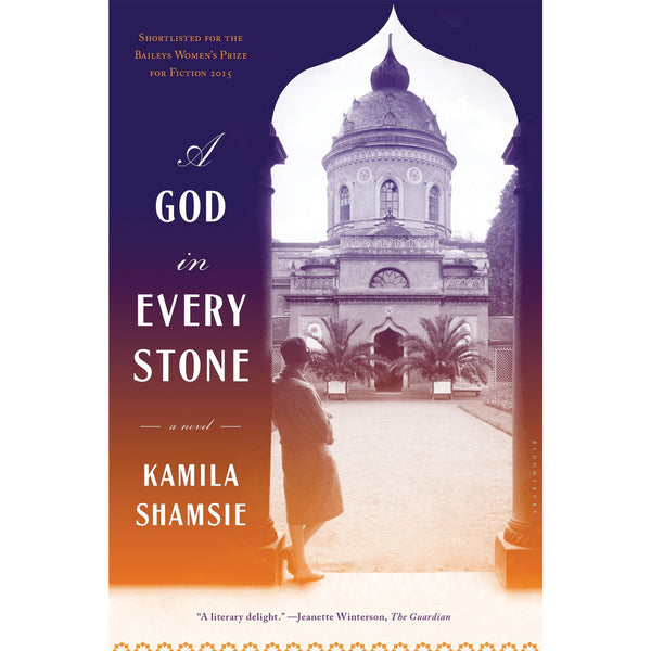 A God in Every Stone - KitaabWorld - 1