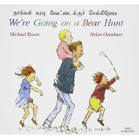 We're Going on a Bear Hunt (English and Tamil) - KitaabWorld
