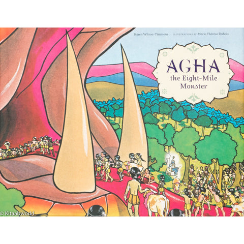 Agha, the Eight Mile Monster - KitaabWorld