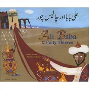 Ali Baba and the Forty Thieves (English–Urdu) - KitaabWorld