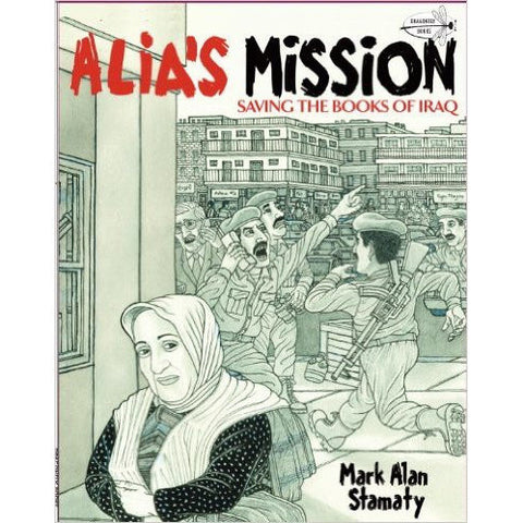 Alia's Mission: Saving the book of Iraq - KitaabWorld