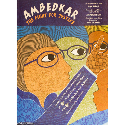 Ambedkar: The Fight for Justice - KitaabWorld