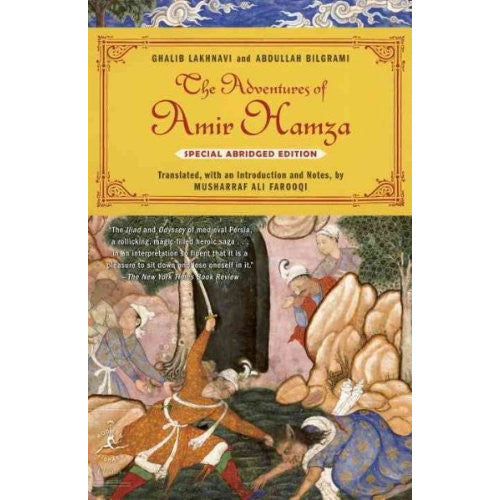 The Adventures of Amir Hamza: Lord of the Auspicious Planetary Conjunction - KitaabWorld - 1