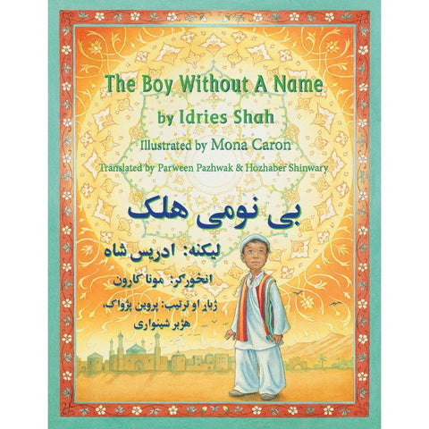 The Boy Without a Name (English-Pashto) - KitaabWorld