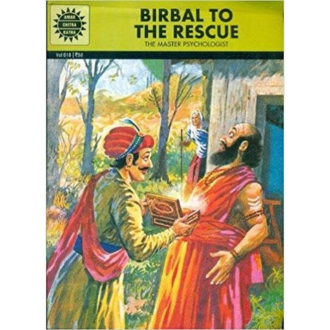 Birbal to the Rescue (Amar Chitra Katha) - KitaabWorld