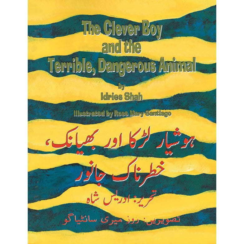 The Clever Boy and the Terrible, Dangerous Animal (English-Urdu) - KitaabWorld - 1