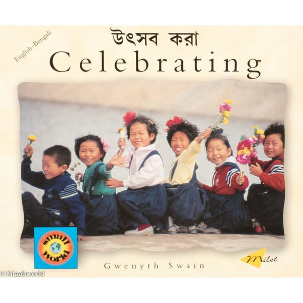 Celebrating (English–Bengali) - KitaabWorld