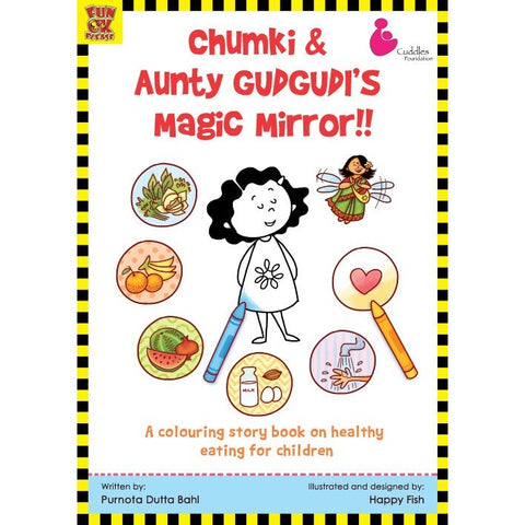 Chumki and Aunty Gudgudi's Magic Mirror - KitaabWorld