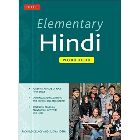 Elementary Hindi Workbook - KitaabWorld