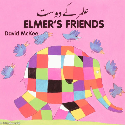 Elmer's Friends (English–Urdu) - KitaabWorld
