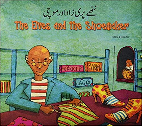 Elves and the Shoe Maker (English–Urdu) - KitaabWorld