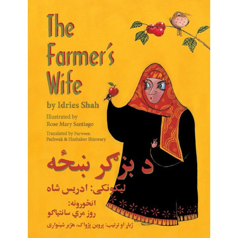 The Farmer's Wife (English-Pashto)