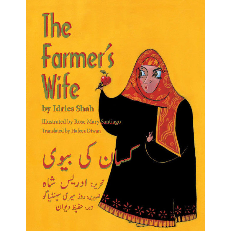 The Farmer's Wife (English-Urdu) - KitaabWorld - 1