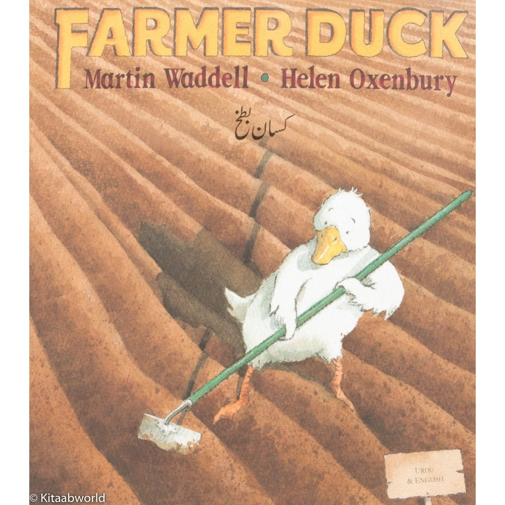 Farmer Duck - KitaabWorld