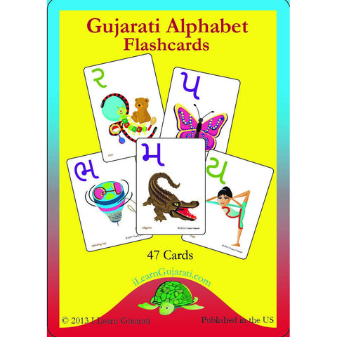 Gujarati Alphabet Flashcards - KitaabWorld - 1
