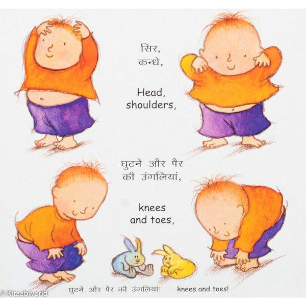 Head, Shoulders, Knees and Toes (English-Hindi) - KitaabWorld