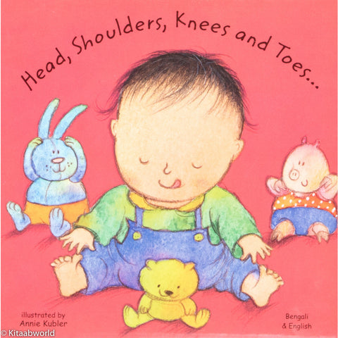 Head, Shoulders, Knees and Toes (English-Bengali) - KitaabWorld