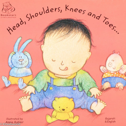 Head, Shoulders, Knees and Toes (English-Gujarati) - KitaabWorld
