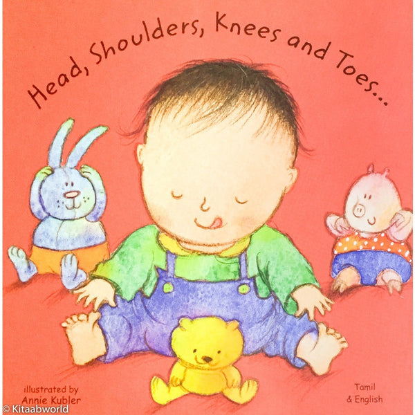 Head, Shoulders, Knees and Toes (English-Tamil) - KitaabWorld