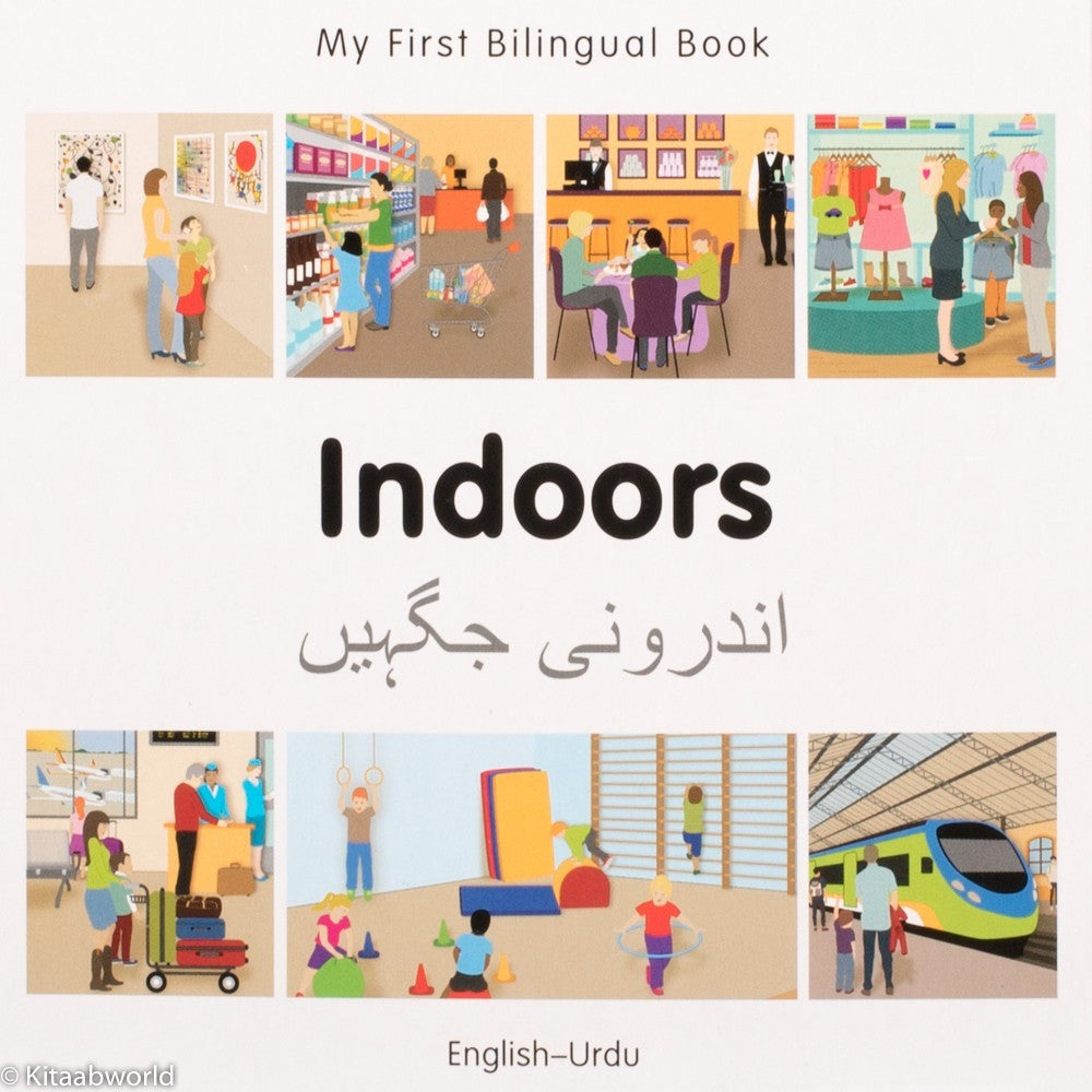 My First Bilingual Book–Indoors (English–Urdu) - KitaabWorld